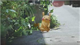 寶可夢,精靈寶可夢(圖/翻攝自YouTube) https://www.youtube.com/watch?v=2sj2iQyBTQs