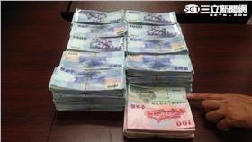 一銀ATM盜領案、安德魯、錢、新台幣、贓款(圖/翻攝畫面)
