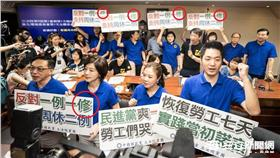 ▲國民黨立委占據主席台反對「一例一休」,標語看板卻打錯字。(圖/記者林敬旻攝)