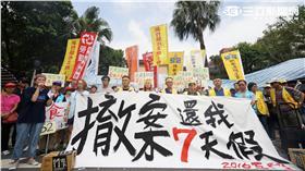 工鬥,一例一休,絕食,勞工團體,抗議 圖/記者林敬旻攝