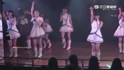 AKB48偶像舞台慘摔 右膝脫臼被抬出場