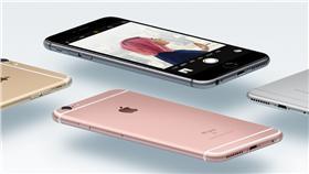 iphone 翻攝自蘋果官網