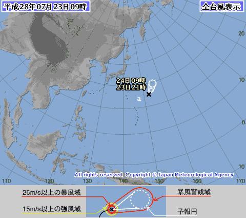 颱風、熱帶性低氣壓(圖/翻攝自日本氣象廳)