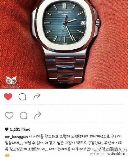 CNBLUE,姜敏赫,手錶,提款機,許願池 圖/翻攝自香港新浪娛樂微博