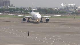 飛機大迴轉1200