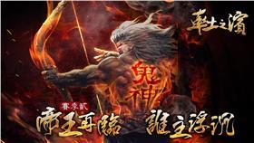 《率土之濱》改版限定武將霸氣登場 姬甲三國志妖嬈征戰