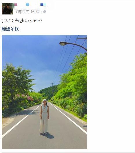 夏于喬、林書宇/臉書
