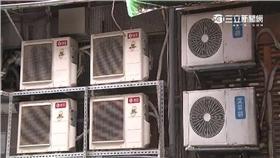 冷氣機/資料照
