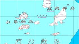 西沙群島,大陸 翻攝自維基