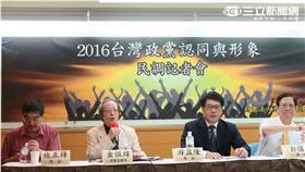 台灣民意基金會公布民調。(記者盧素梅攝)