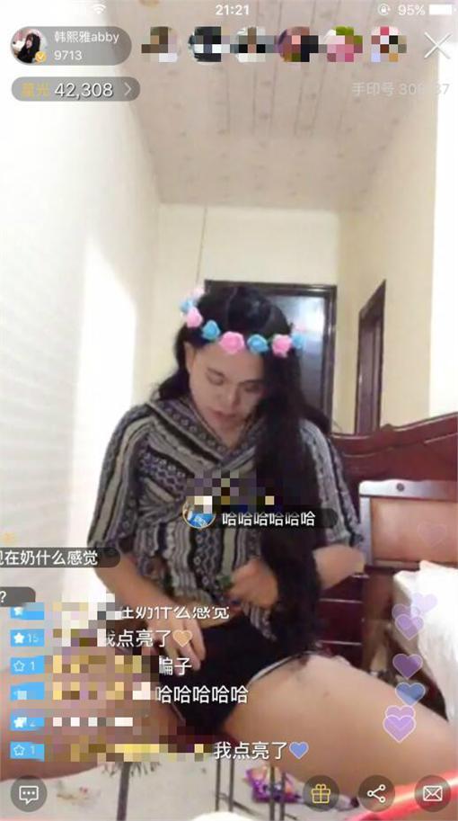 大陸蛇精女韓熙雅/臉書