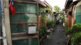 (名家)Ramble Taipei漫步台北 眷村文化