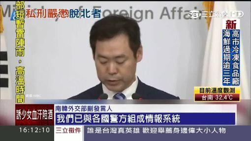 """脫北""""斬立決""""! 金正恩""""刺客兵團""""追殺叛徒"""