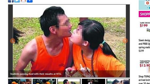 新加坡國立大學迎新活動仿A片/圖翻攝自Stomp