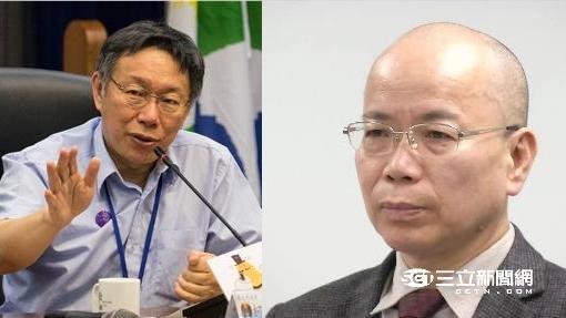 柯文哲,張景森(合成圖/記者林敬旻攝影、資料照)