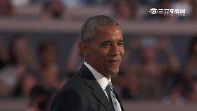 S歐巴馬演說1600