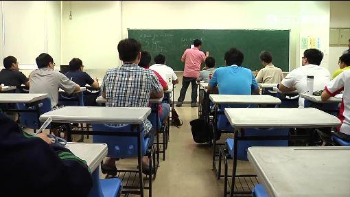 -教師-老師-上課-補習-