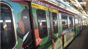 台灣自行車節喔熊彩繪列車。(圖/交通部觀光局提供)