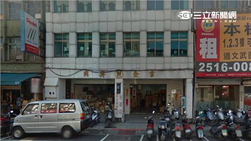 鼎興貿易涉詐貸。取自Google Map