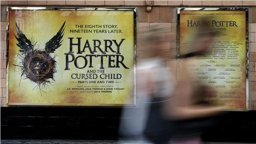 哈利波特,哈利·波特:被詛咒的孩子,圖/美聯社/達志影像