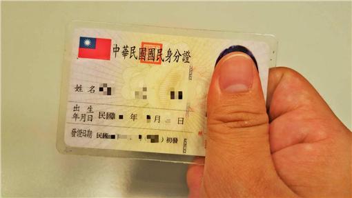 雙證件、身分證、健保卡示意圖