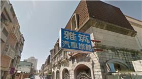 汽車旅館,火燒車司機,性侵,蘇明成(圖/翻攝自Google Map)