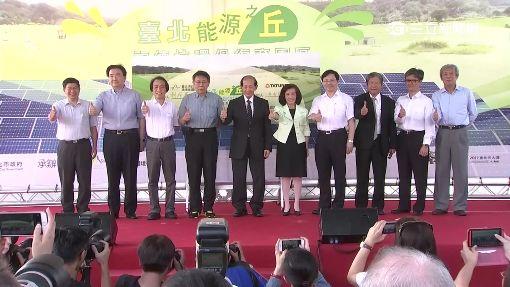 掩埋場變台北能源之丘 柯擬搶觀光財