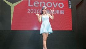 Lenovo 聯想科技 詹子晴