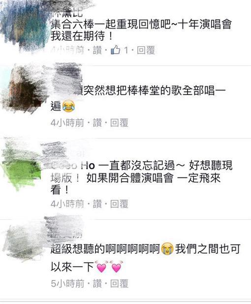 張世明,Andy哥 圖/翻攝自臉書