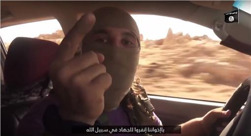 IS,武裝份子/youtube:Peter Berk