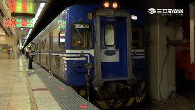 台鐵不加班1200