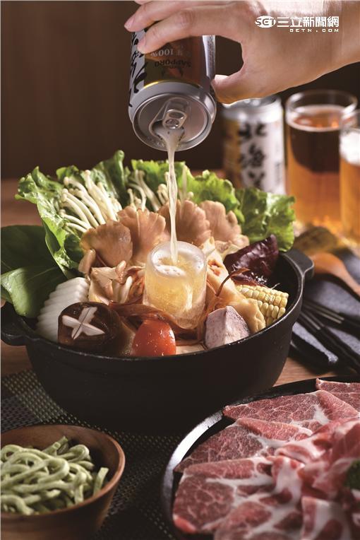 北海道啤酒鍋。(圖/聚鍋提供)