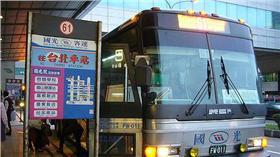 客運、遊覽車/flickr-Yusuke Kawasaki (https://www.flickr.com/photos/u-suke/2405691038/in/photolist-4EzN8G-gVUUbB-nDFyDY-gVVqSX-gVW8B3-buhdq7-gVVomW-gVWj28-cGNP4G-nGcUKR-cGNrvW-gVVqv4-gVVs4K-942HsW-nq1tWC-nGvaxX-nGd9dH-gVVv4n-nq1XgX-nqHyBh-nGtnZJ-nq1eMg-gVVoML-gVWhsM-gVViKw-nJhxZn-nJh6zD-gVVpYo-gVVdvS-gVVjuA-gVWazZ-gVVnK3-gVWg4p-gVVmy6-gVWk9P-mHe52D-gVVo8s-gVVrMx-gVVs1Q-gVVgC5-gVVj33-nGis8b-nDGp8R-nGuKDV-nGiy1U-8rq4BJ-nq1qiX-nq1mJJ-nGuQ3K-nJhePp)