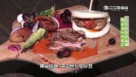 (美食)熱海膽燉飯1800