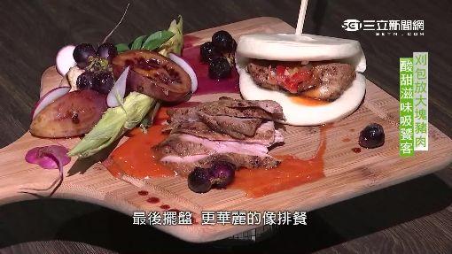 海膽料理創意吃法 青醬搭台西西螺米