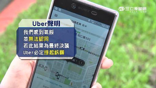 經濟部下周開鍘 Uber不得在台營業
