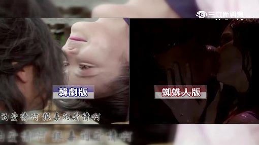 """韓劇瞎哏無極限 """"泡菜打臉""""武器之首"""