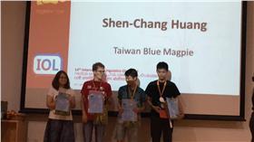 國際語言學奧林匹亞競賽,黃申昌 翻攝自International Olympiad in Linguistics (Taiwan)臉書 https://www.facebook.com/groups/960586474024373/permalink/1067101220039564/