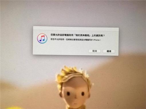 圖翻攝自毛弟臉書 晨翔