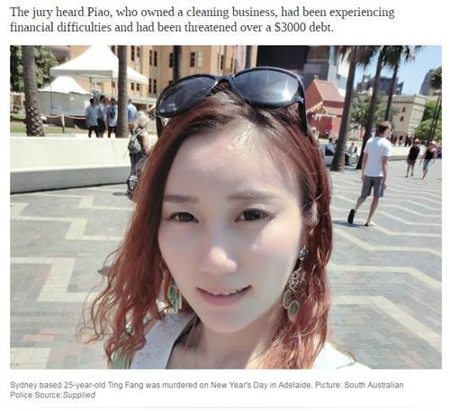 割喉,性工作者,澳洲,中國,華裔圖/翻攝自dailymail