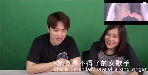 蔡依林、韓國人、觀看MV(圖/翻攝自艾迪在首爾)