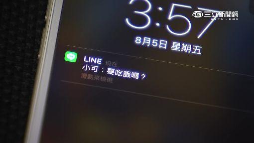 婚友社釣魚1800-詐騙-LINE-釣魚-