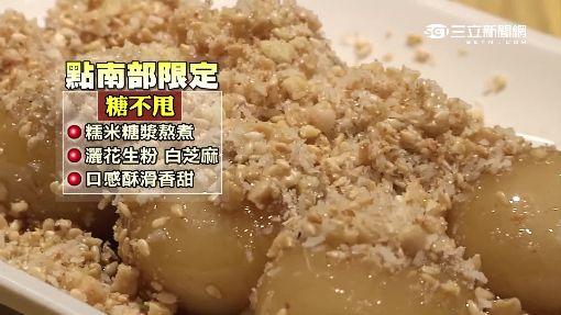 """平價港點進軍高雄 限定菜色""""糖不甩"""""""
