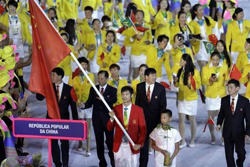 里約奧運開幕式進場,中國(ap)