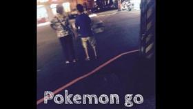 寶可夢,Pokémon GO,精靈,開放,台灣,職能治療師,爆料公社,怪獸,口袋怪獸,神奇寶貝,身心障礙,社交,遊戲-翻攝自爆料公社