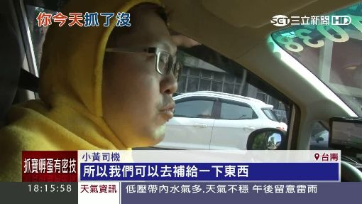 """""""寶可夢""""商機無限!百貨業灑花 小黃推包車"""