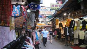 五分埔-維基百科,作者Jiang-https://zh.wikipedia.org/wiki/%E4%BA%94%E5%88%86%E5%9F%94#/media/File:Wufenpu_(0760).JPG