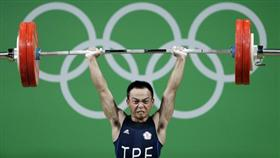 唐啟中 奧運 里約 舉重(AP)