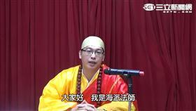 刑事局偵查員陳志華扮海派法師宣導反詐騙(翻攝畫面)