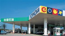 台塑加油站/台塑石化公司官網